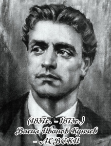 apostola-levski
