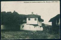 BERKOVITSA postcard Bulgaria postcard BERKOVITSA / A2647