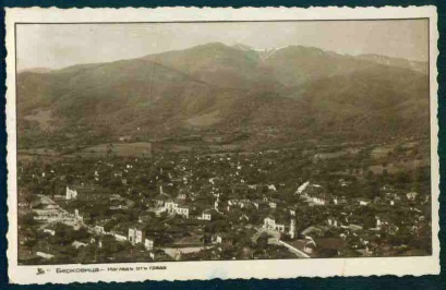 BERKOVITSA postcard Bulgaria postcard BERKOVITSA / A2654