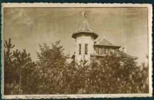 BERKOVITSA postcard Bulgaria postcard BERKOVITSA / A2656