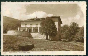 BERKOVITSA postcard Bulgaria postcard BERKOVITSA / A2657