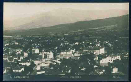 BERKOVITSA postcard Bulgaria postcard BERKOVITSA / A2658