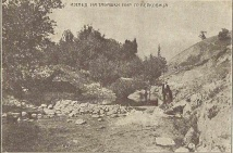 Old card, Berkovitsa