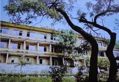 Berkovitsa Hotel Mramor K 83