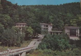 "PK BERKOVITSA HOTEL RESTAURANT ""MARMOR"" 1978"