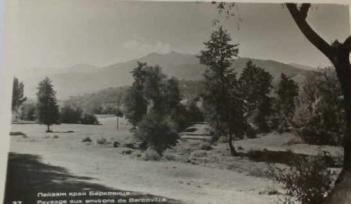 Postcard Landscape near Berkovitsa