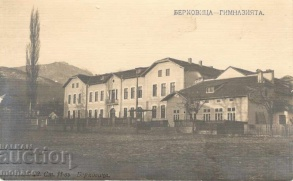 Old postcard - Berkovitsa, High School