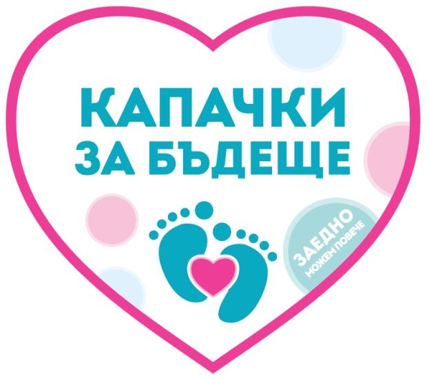 Logo new