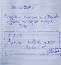 IMG_20190902_111911